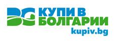 Купи в България
